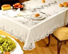 Lenzuola Matrimoniali Di Lusso.Biancheria Casa Produzione Biancheria Casa Lino Distributori